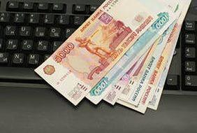 sms lån med betalningsanmärkning direkt krok kroku